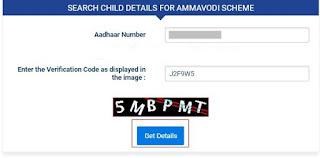 Amma Vodi Beneficiary List