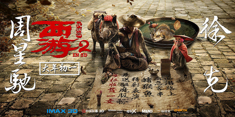 Journey to the West 2: Conquering the Demons China Movie