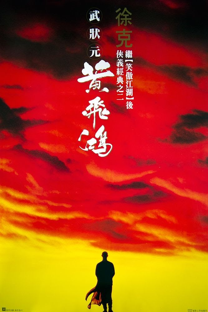 Érase una vez en China - Wong Fei-hung - Once Upon a Time in China (1991)