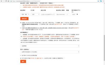 https://lh3.googleusercontent.com/-1e69oP-UwZ4/WGpjGORZDaI/AAAAAAAApxk/ukSzPphDKy4/s400/blogger-image-1203016556.jpg