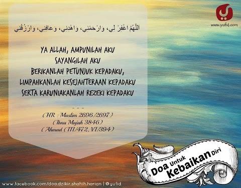 Doa untuk kebaikan diri