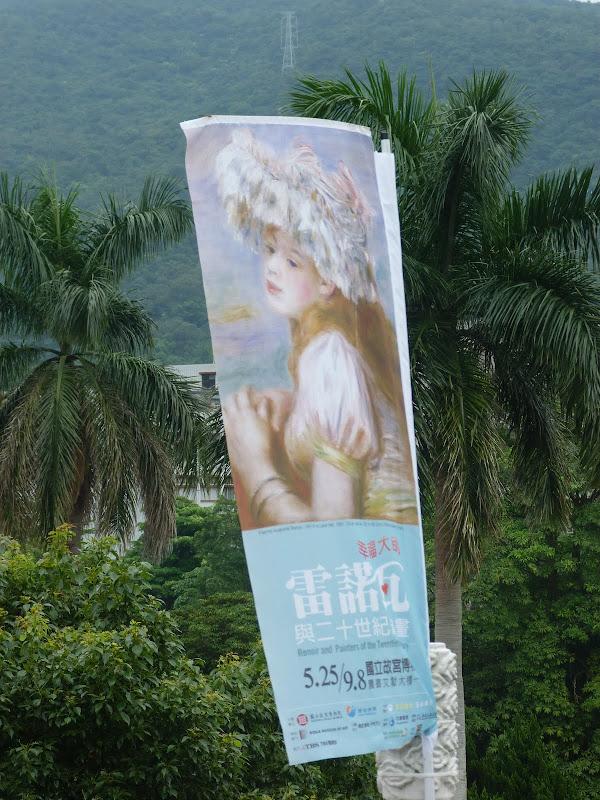Exposition Renoir au palais national