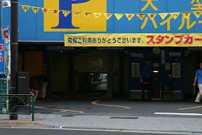 Entrance to vertical parking garage near Ueno Park
