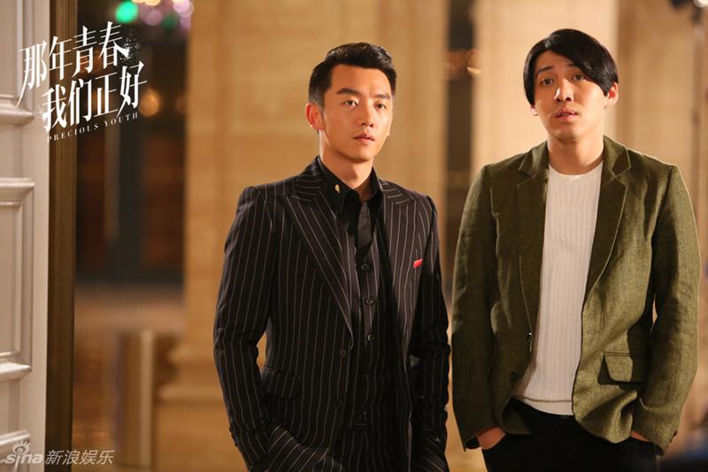 Precious Youth China Drama
