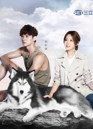 Hoàng Tử Sói - Prince of Wolf (2016)
