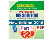 Professor's Job Solution- New Edition 2019 - part 3 PDF