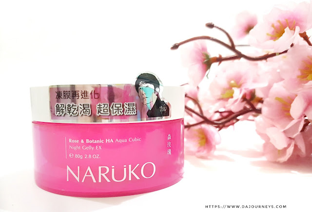 [Review] Naruko Rose and Botanic HA Aqua Cubic Night Gelly EX