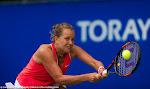 Barbora Strycova - 2015 Toray Pan Pacific Open -DSC_3212.jpg
