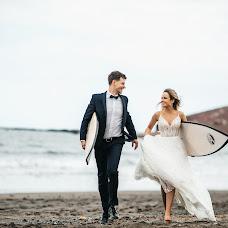 Wedding photographer Evgeniya Rossinskaya (EvgeniyaRoss). Photo of 24.04.2019