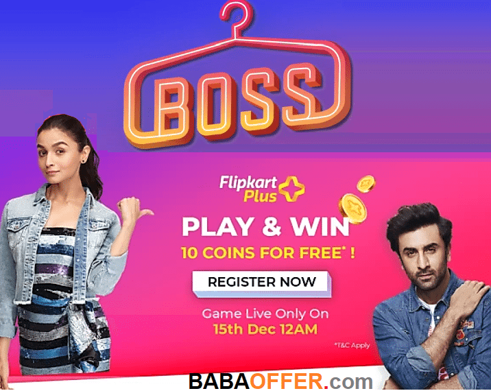 Play and win flipkart plus coin