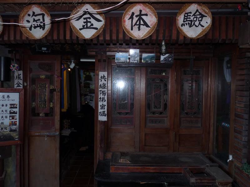 TAIWAN. Chuifen ou Jioufen ...et Keelung ( Nord de Taipei) - jiofen%2B182.jpg
