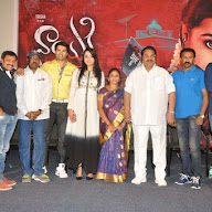 Nayaki Movie Teaser Launch Photos