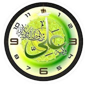 Imam Ali (AS) clock widget