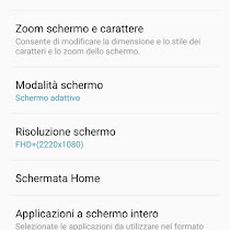 Samsung Android Oreo beta 1 (27).jpg