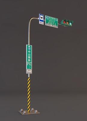 紅綠燈 3D Model
