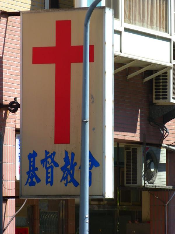Taipei. Promenade de santé au départ de la station de métro DAHU       06/13 - P1330409.JPG
