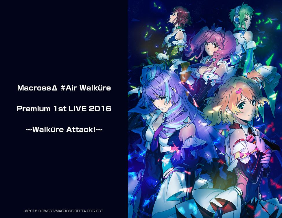 """Macross∆ Concert """"Walküre Attack!"""" Complete 2016 Live Tour Finale Will Stream To 18 Territories Worldwide On August 28"""