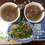Beef soup and Beef Tongue dishes in Tainan, Taiwan in Tainan, T'ai-nan, Taiwan