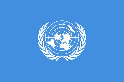 Profil & Informasi tentang PBB [Lengkap]