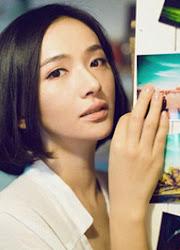 Li Yiling China Actor