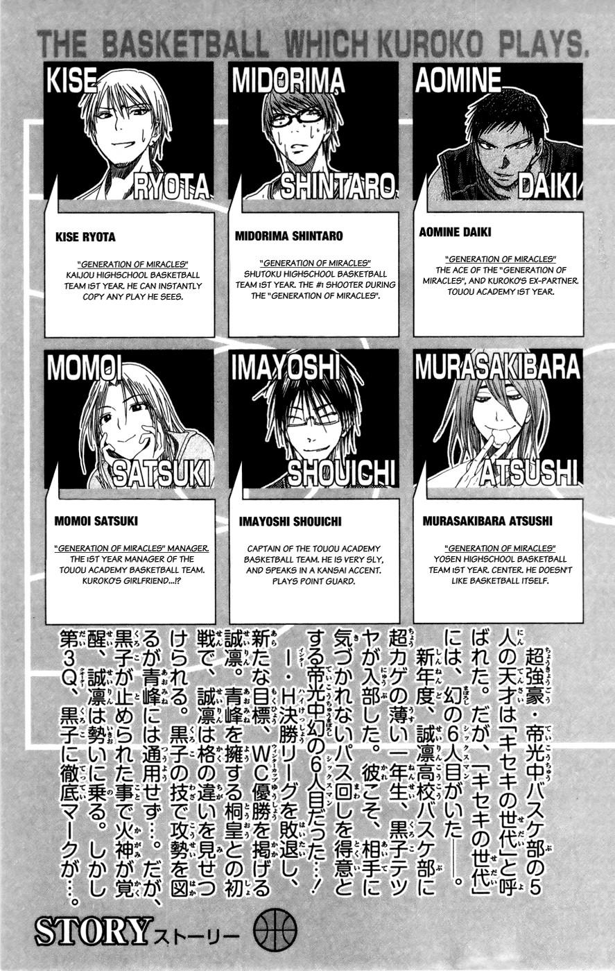 Kuroko no Basket Manga Chapter 127 - Image 05