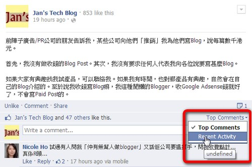 Facebook Page new comment sorting feature