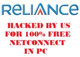 SHTricks: Rs 99 Free Gprs : Reliance Again Hacked By Us . Request Here