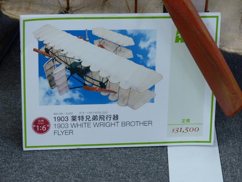 Taipei. Modélisme davions et Street art - P1250742.JPG