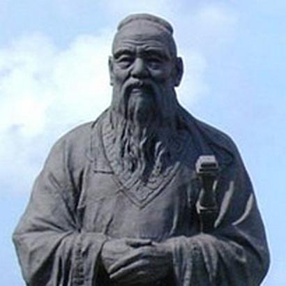 Confucius 551 Bc 479 Bc, Confucius