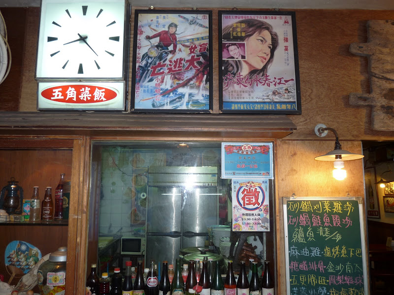 TAIWAN. NTC.ma cantine préferée - P1040987.JPG