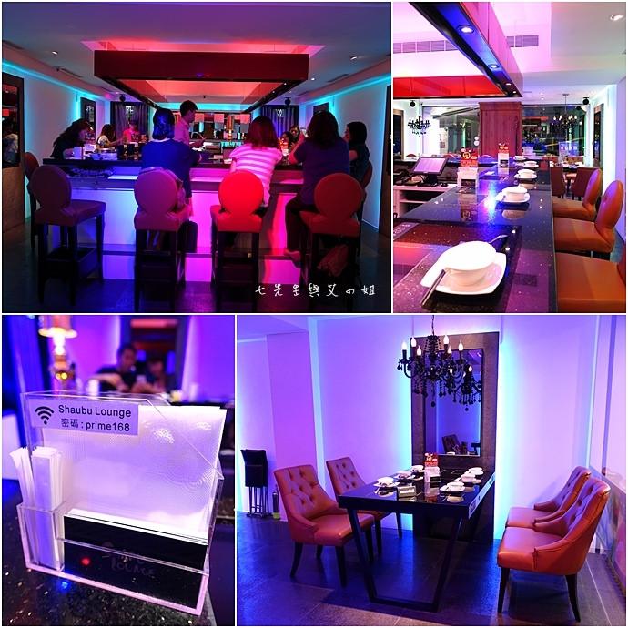 4 浪奇時尚鍋物 Shabu Lounge