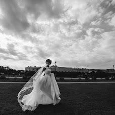 Wedding photographer Andrey Ponomarev (pampam). Photo of 10.04.2015