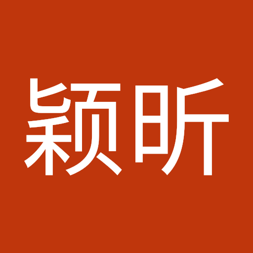 Yingxin