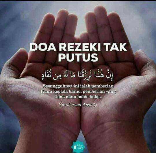 Doa tidak putus rezeki