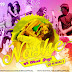 Nashe Si Chad Gayi Vs Mamo (EDM Mix) - DJ Subho J Remix