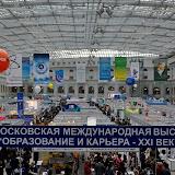 34-я Московская международная выставка «Образование и Карьера»