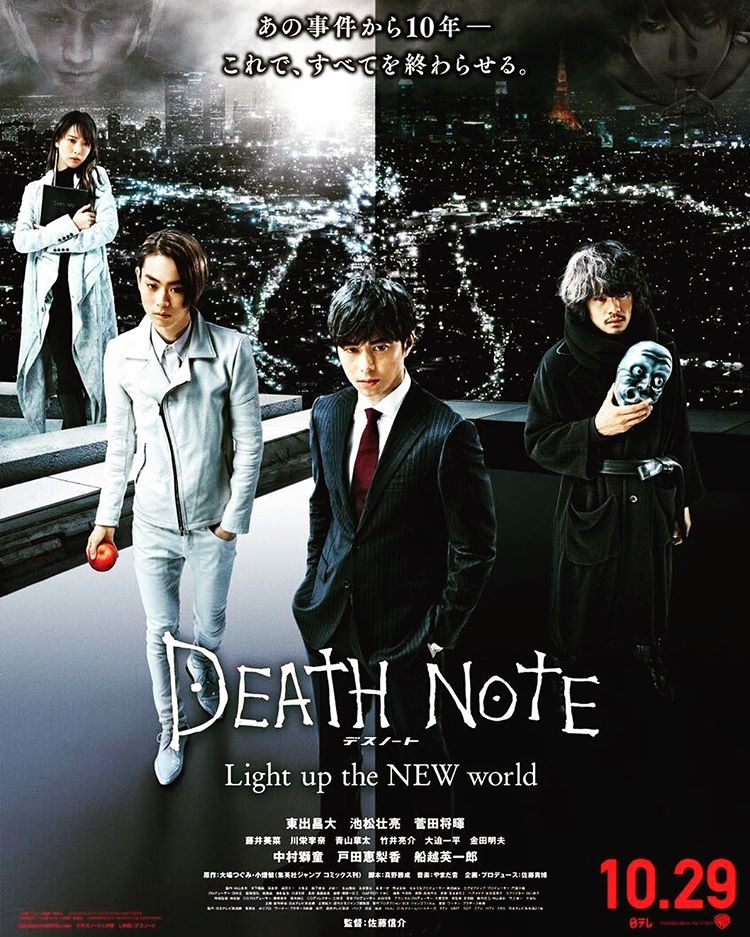 Death Note Light up the  NEW world Movie Tops Box Office!