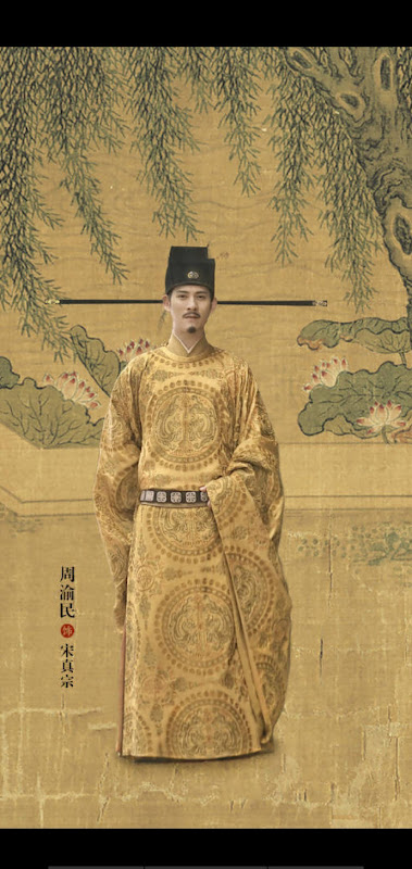 Poetry of the Song Dynasty / La Royauté China Drama