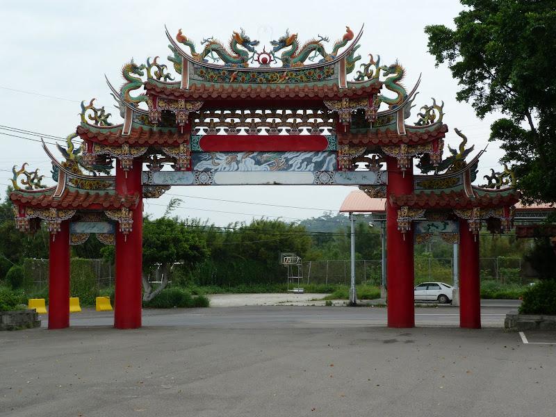 TAIWAN .la maison de lécrivain san mao - P1020339.JPG