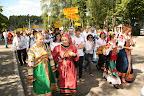 Фестивальное шествие