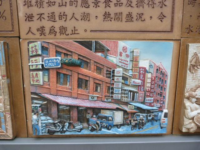 TAIWAN. Taipei ballade dans un vieux quartier - P1020631.JPG