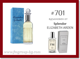 Парфюм FM 701 PURE - ELIZABETH ARDEN - Splendor