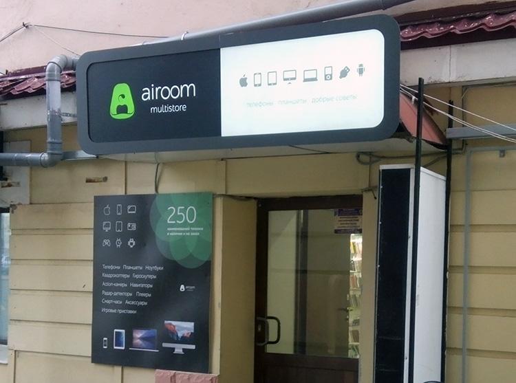 outdoor_airoom-2.jpg