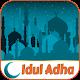 Download Kartu Ucapan Idul Adha For PC Windows and Mac