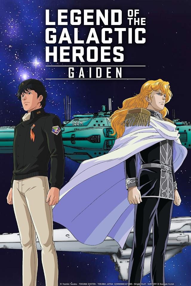 Legend of the Galactic Heroes Gaiden