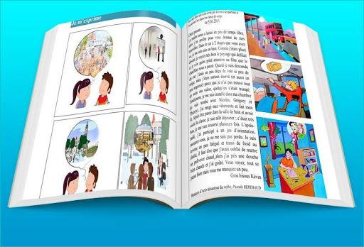 دليل الأستاذ وكتاب التلميذ الخامس فرنسية وفق المنهاج المنقح