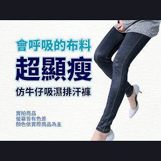 http://www.5b2f.com.tw/jeans/510