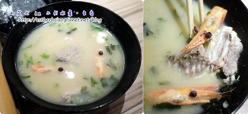 14 魚骨味噌湯很划算