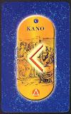 le magiche rune (per i principianti) 05