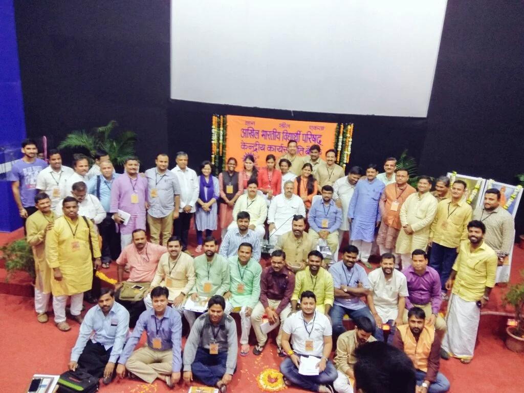 ABVP Braj Pradesh: ABVP CONFERENCES INDORE
